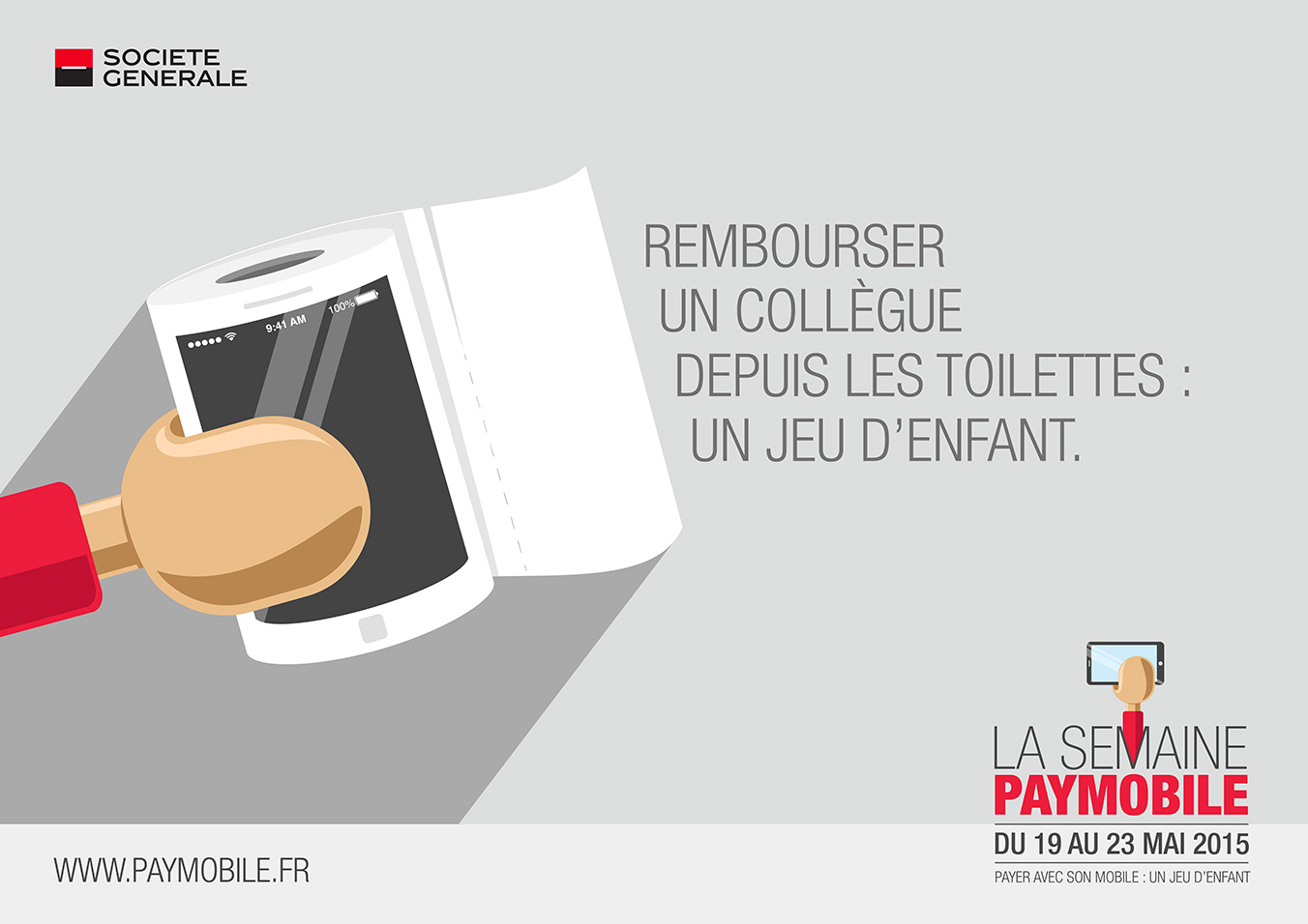 Affiche campagne paymobile - Toilettes